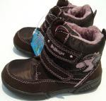Зимние мембранные ботинки Sumatex фиолетовые. Размеры 20, 21,22, 23. Цена 1600 р.